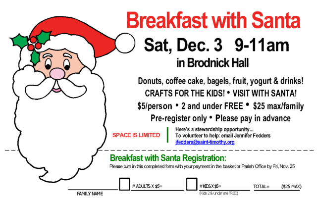 breakfast-with-santa-half-page_2016